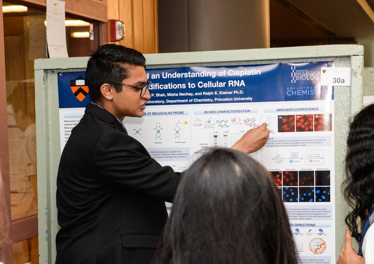 Rohand Shah presenting poster